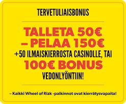 rizk-bonustarjous
